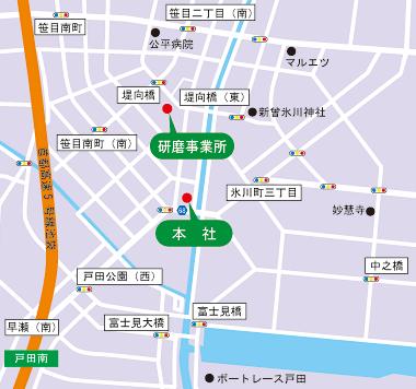 株式会社ミドリ技研 アクセスマップ